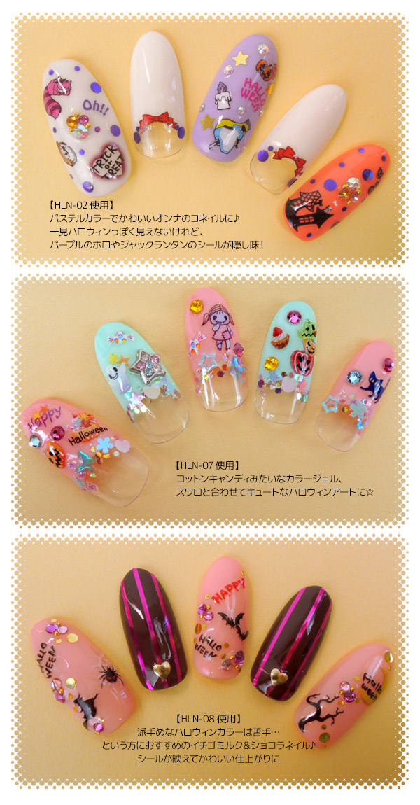 Nail Collection | Rakuten Global Market: (BN) BN harrowing nail ...