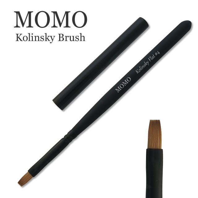 当店一番人気 ネイルアート ネイルグッズ ブラシ MOMO Kolinsky #4 メール便でも可 コリンスキー フラット 安全 Flat