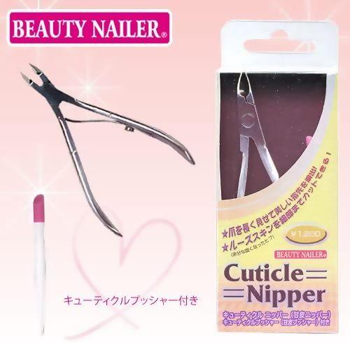 キューティクルニッパー プッシャー付き Cuticle Nipper 商い 爪を長く美しく☆ルーズスキンをカット 甘皮プッシャー付き ☆ネイルケアに最適 贈り物