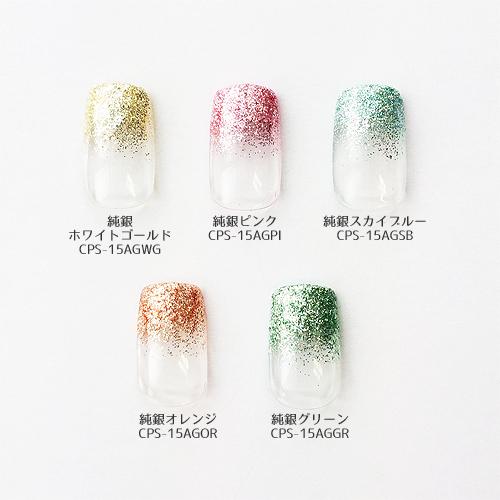 [日本制造的] shinyjel: 部分艺术的集合微光 / 闪光 < 纯银彩色 2 > 美甲