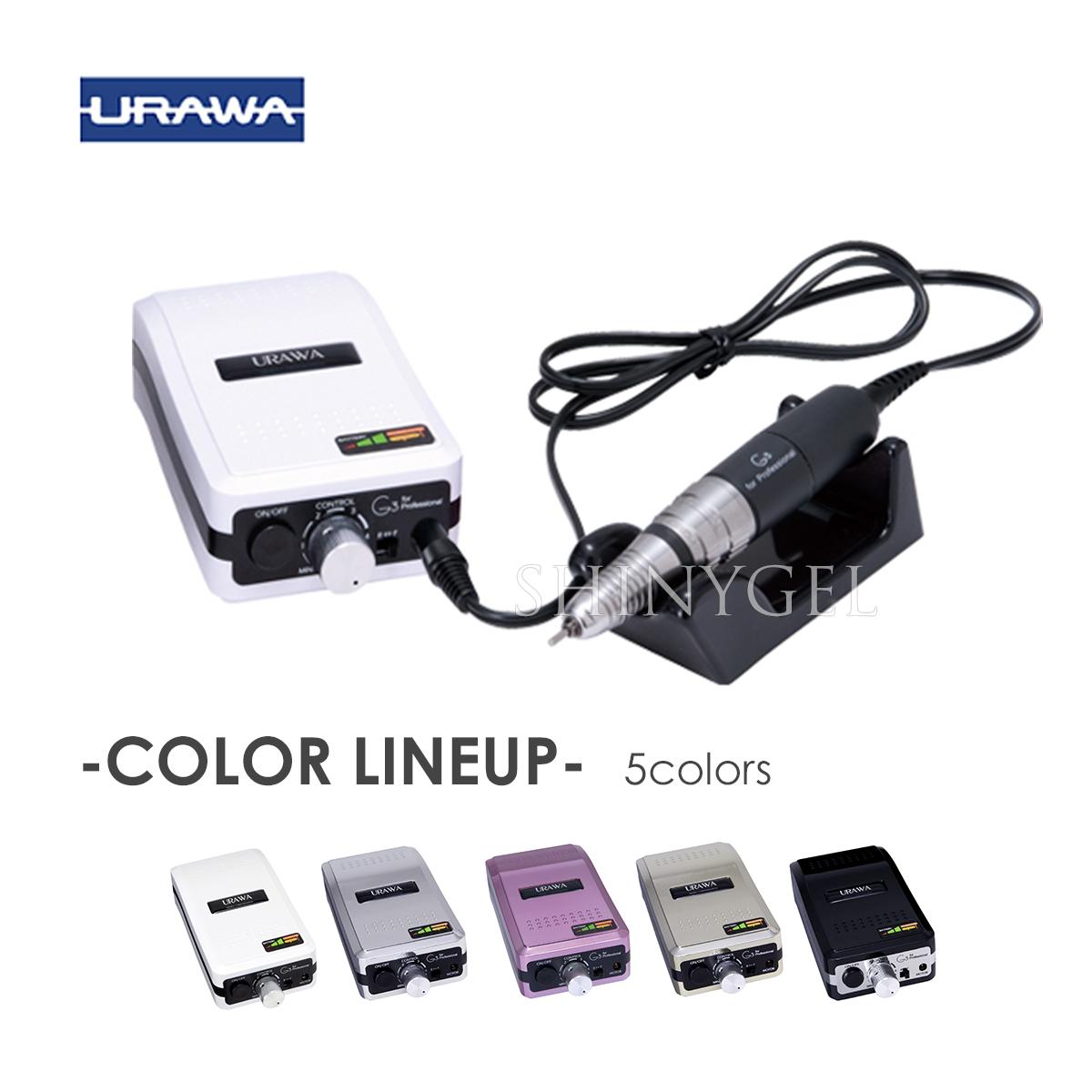 ** URAWA(urawa):供機器控製器G3專業使用的指甲機器