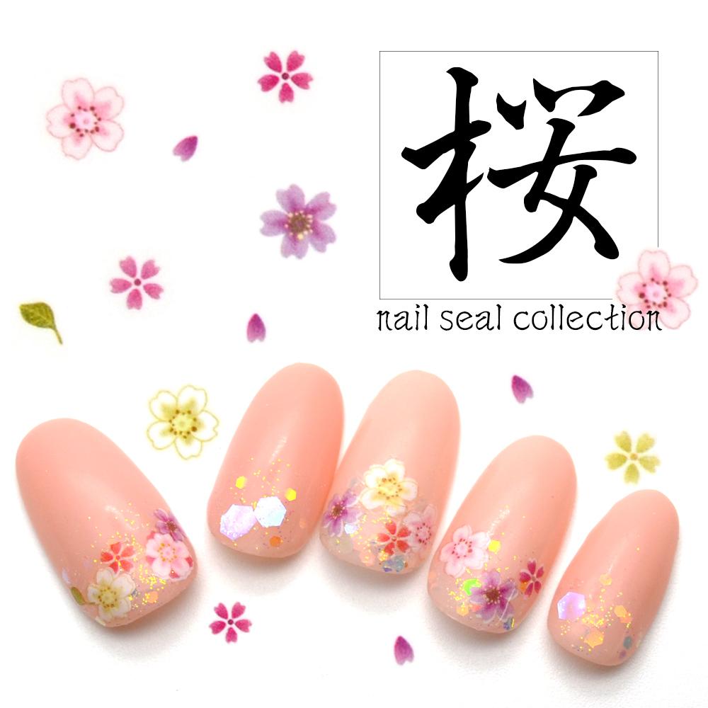 Nail Mania Tokyo Gelnail | Rakuten Global Market: Japanese-style ...