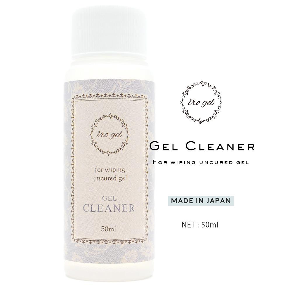 ジェル クリーナー ジェルネイル 定番 ネイル irogel おうち時間 日本製 ジェルクリーナー ジェルネイル用未硬化ジェルの拭き取りに 油分の除去や ブラシのクリーニングにも使える