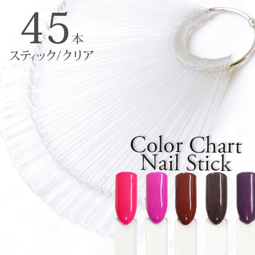 Nail Mania Tokyo Gelnail Nail Color Chart Stick Clear About 45