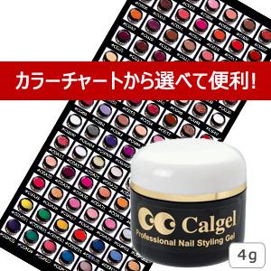 カルジェルカラージェル 卸特価 calgel 期間限定 直輸入品激安 カルジェルカラー4g☆CGRE PI