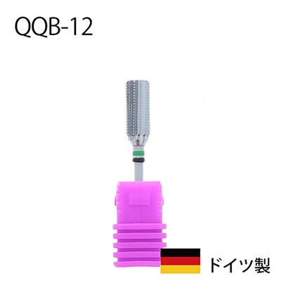 ネイルマシーン ビット プロフェッショナル 商い ジェルオフ アクリルオフ ネイルビット SIMPLY ビューティネイラー QBB-12 即出荷 BEAUTYNAILER シリンダースクリューバーコースクロスカットforPRO