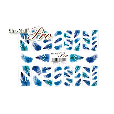 ネイルシール カットシール 写ネイル 格安 価格でご提供いたします sha-nail 大放出セール 取寄 ブルー フェザー B