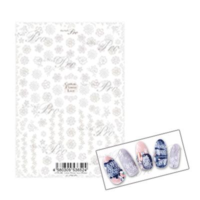 ネイルシール 花 フラワー 写ネイル 新品 コットンフラワー メーカー在庫限り品 ホワイト レース 取寄
