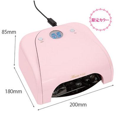 ジェルネイル LEDライト フルーリアジェル LED ライト ピンク