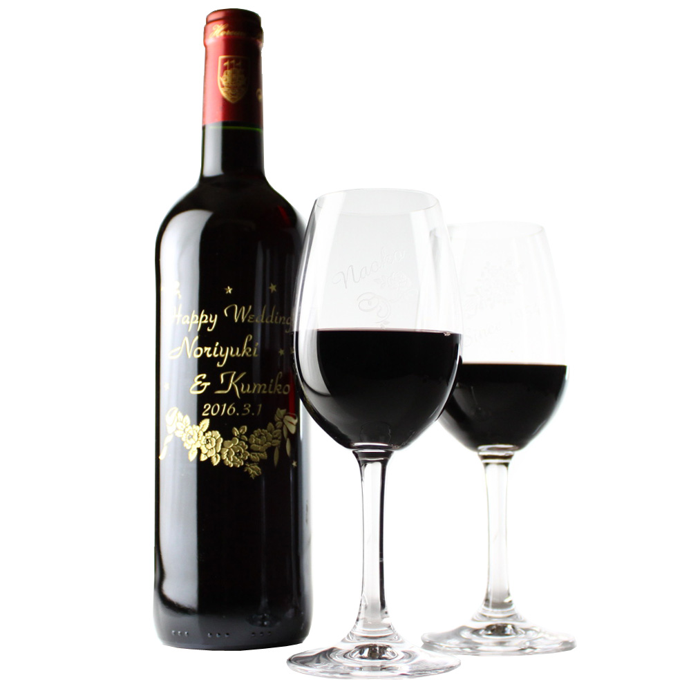 Name put gifts gifts fatheru0027s day birthday baby and ??i drinks with names and names carved into the (gifts gifts gifts) Chateau Bellevue red wine ...  sc 1 st  Rakuten & Name gifts naire-arttech: Name put gifts gifts fatheru0027s day ...