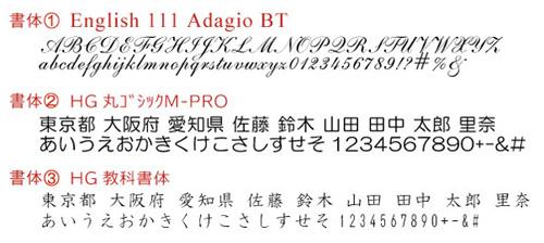 3 platinum double action composition ball-point pen (ball-point pen black, red, mechanical pencil) MWBM-1500A