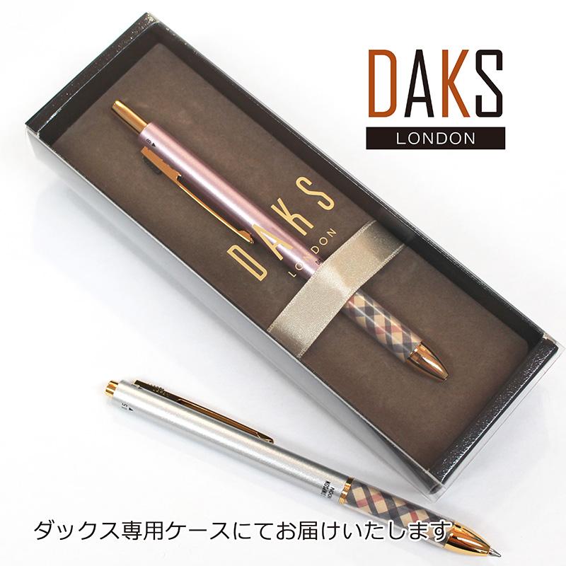 名称把的圆珠笔名称放免费强大的鸭子 2 颜色 (双色圆珠笔) 黑色 66-1025年-220 DAKS