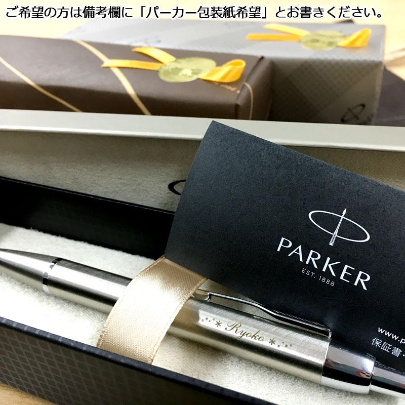 Put Free parka IM ballpoint Parker