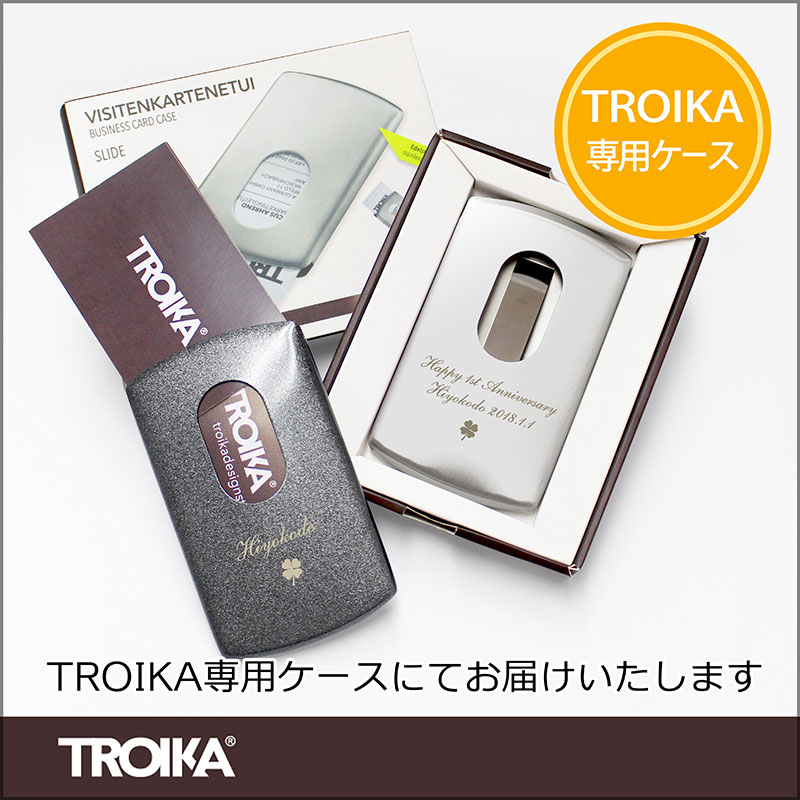 The Retirement Age Souvenir That The Name Enter And Sees 代込 And The Card Case Troika Length Head Business Card Case Slide Present Brand Original Card