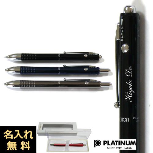 把双球点笔名称的名称把自由的铂金 3 行动复合球点支钢笔 (圆珠笔黑色和红色,铅笔) MWBM 1500A
