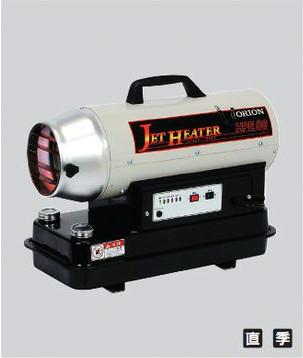 ジェットヒーター HPE80A 極東産機 24-5408