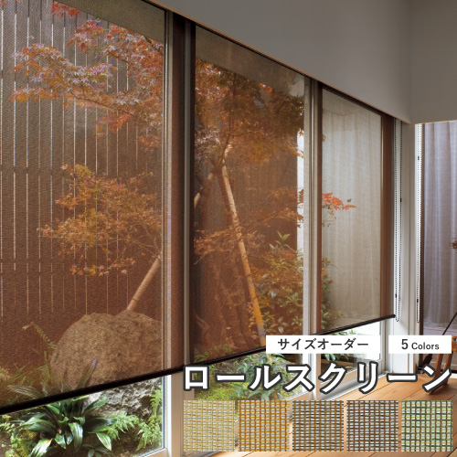 Installation simple partitioning blindfold width 20-200 height 10-300 made  in ロールスクリーンニチベイソフィーイクノ bamboo blind wood shavings Japanese style order size