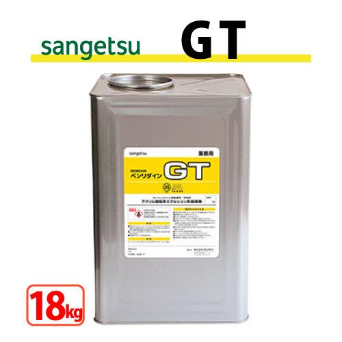【送料無料】GT (18kg缶) サンゲツ ベンリダイン BB-352