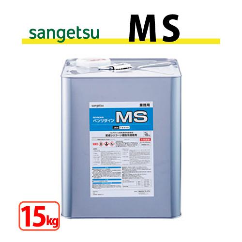 【送料無料】MS (15kg缶) サンゲツ ベンリダイン BB-582