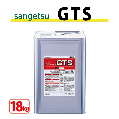 【送料無料】GTS (18kg缶) サンゲツ ベンリダイン BB-588