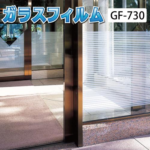 Sangetsu 股份有限公司玻璃膜窗户玻璃表眼罩功能玻璃膜 GF 125 改造伟大的装饰板材订单在 10 厘米作为一个单元在数量字段中输入您。