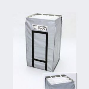 ハニーボックス 立体養生 極東産機 11-4060