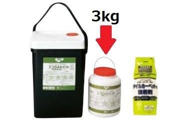 タイルカーペット専用接着剤 ピールアップ工法用ボンド SALE メーカー在庫品 配送員設置送料無料 東リ ピールアップボンド エコGAセメント ローラー塗りで70平米糊付けできます※代引不可 3kg1缶でくし刷毛塗り35平米