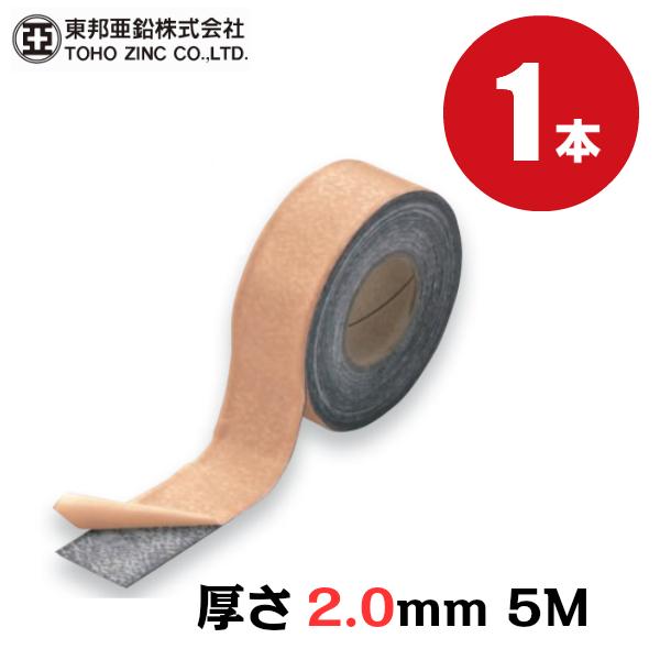 鉛テープ の決定版 コストパフォーマンスに優れた鉛テープが送料無料 時間指定不可 送料無料 デッドニング用 春の新作 1本入り 厚さ2.0mm デッドニング用テープ 粘着剤付鉛テープ 長さ5M 防音工事 重量約4.5キロ 幅40mm