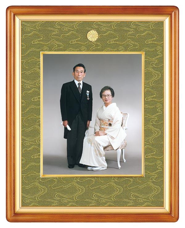 高級写真額 誉(ほまれ) C-9 四つ切【絵画/壁掛け/インテリア/玄関/アートフレーム】