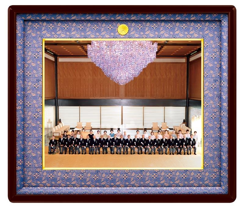 高級写真額 翔(しょう) H-8 半切【絵画/壁掛け/インテリア/玄関/アートフレーム】