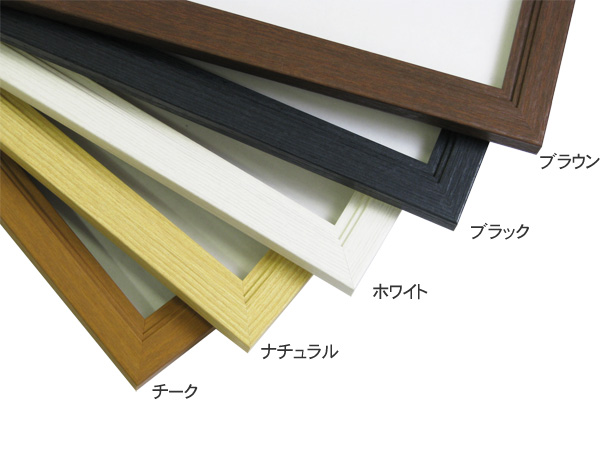 Wood poster frame A2 size ( 594 x 420 mm )