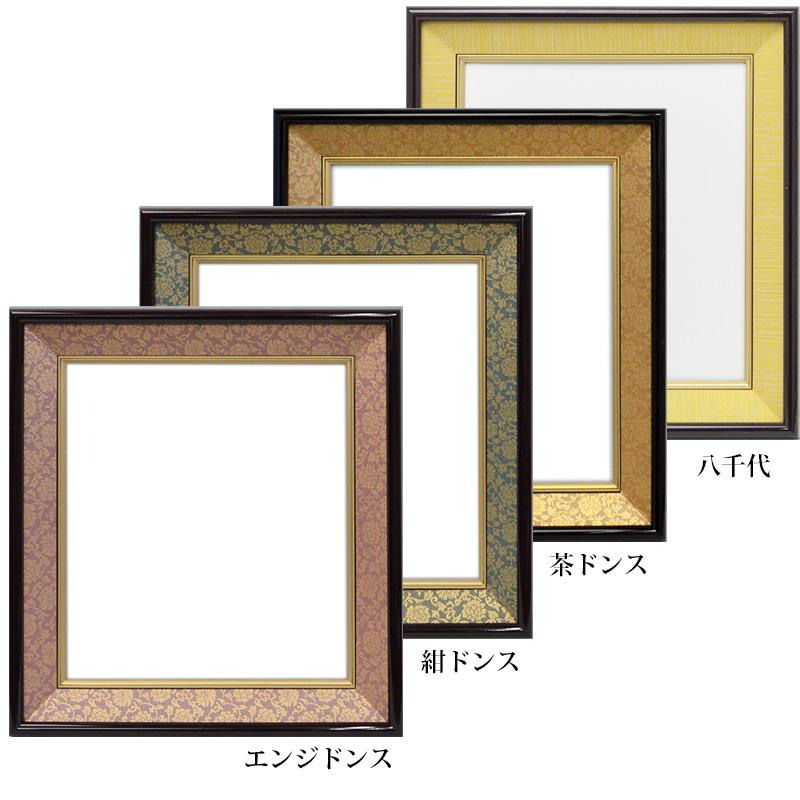 naito-frame | Rakuten Global Market: ☆ front acrylic specifications ...