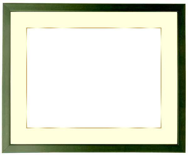 写真用額縁 歩-7/グリーン A2(594×420mm)専用 ☆前面アクリル仕様☆マット付き(金色細縁付き)【絵画/壁掛け/インテリア/玄関/アートフレーム】