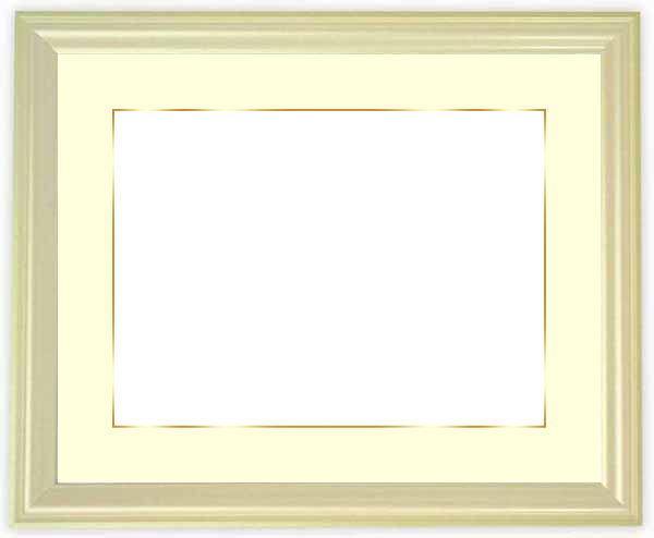 写真用額縁 5654/パールグリーン 写真全紙(560×457mm)専用 ☆前面アクリル仕様☆マット付き(金色細縁付き)【絵画/壁掛け/インテリア/玄関/アートフレーム】