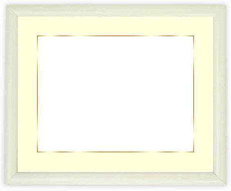 【送料無料】写真用額縁 713/白 B3(515×364mm)専用【写真額】☆前面アクリル仕様☆マット付き(金色細縁付き)【絵画/壁掛け/インテリア/玄関/アートフレーム】