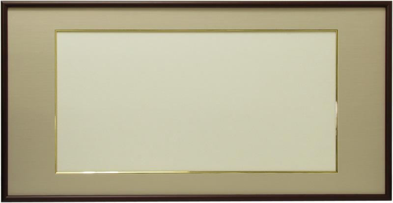 【送料無料】書道額 713 書道半切1/2(680×350mm)作品専用※落とし仕様※【絵画/壁掛け/インテリア/玄関/アートフレーム】, ヒタグン:6537eab7 --- sunward.msk.ru