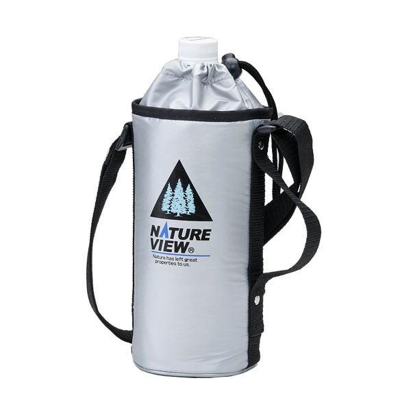オフィス レジャーに ペットボトルホルダー 内祝い 大規模セール ボトルホルダー900~1000ml兼用 ボトルカバー NV-SV1.0