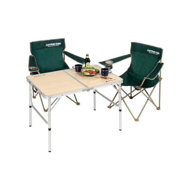 ジャストサイズ ラウンジチェアで食事がしやすいテーブルS 2~4人用 UC-517