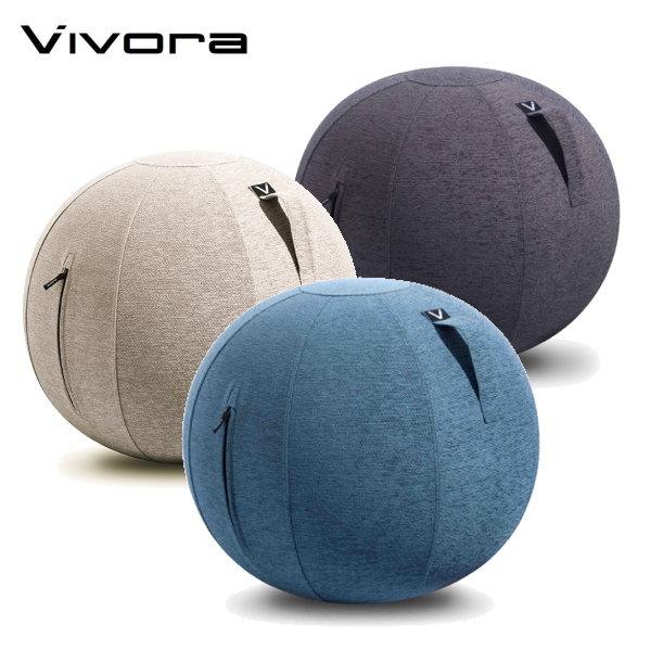 Vivora(ヴィボラ) シーティングボール ルーノ シェニール