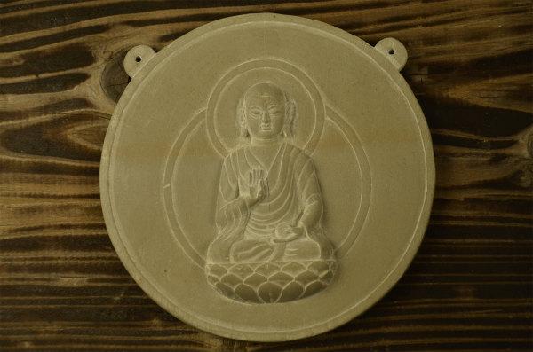 石仏 地蔵菩薩(浮き彫り)