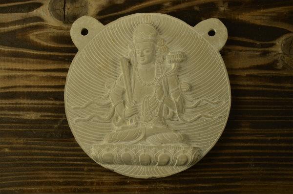 石仏 卯歳の守り本尊文殊菩薩(浮き彫り)