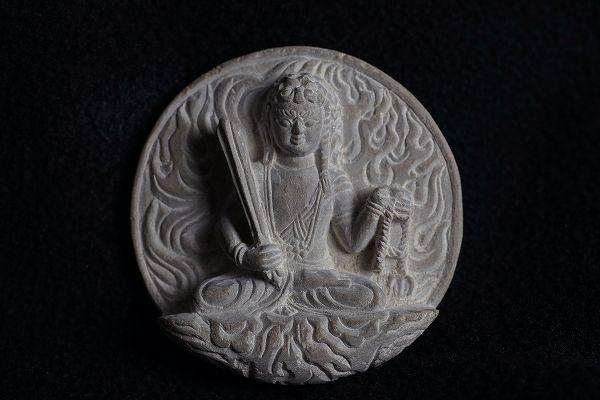 石仏 酉歳の守り本尊 不動明王(浮き彫り)