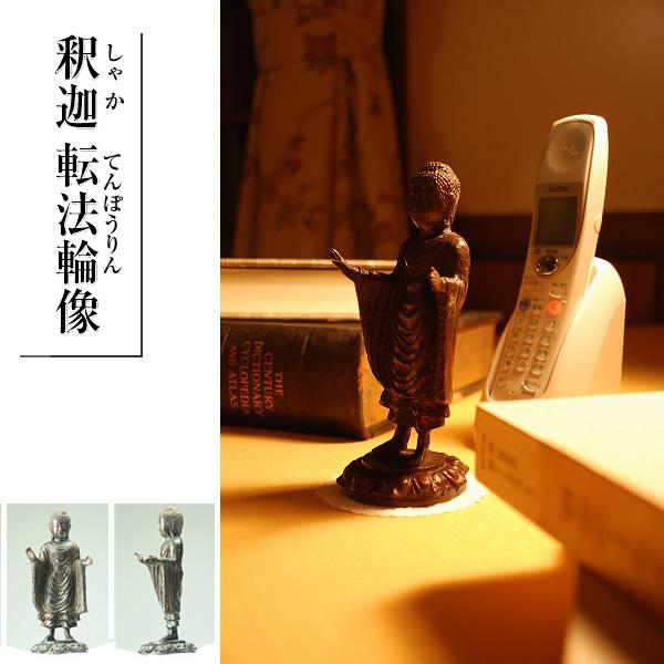 釈迦転法輪像