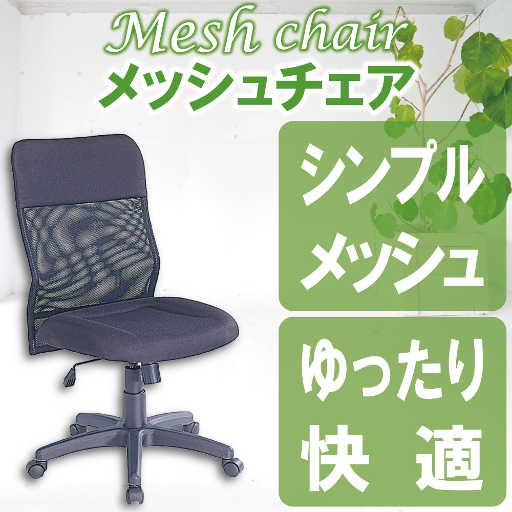 パソコンチェア クッションパソコンチェア オフィスチェア 椅子 疲れにくい RZS-T108BK