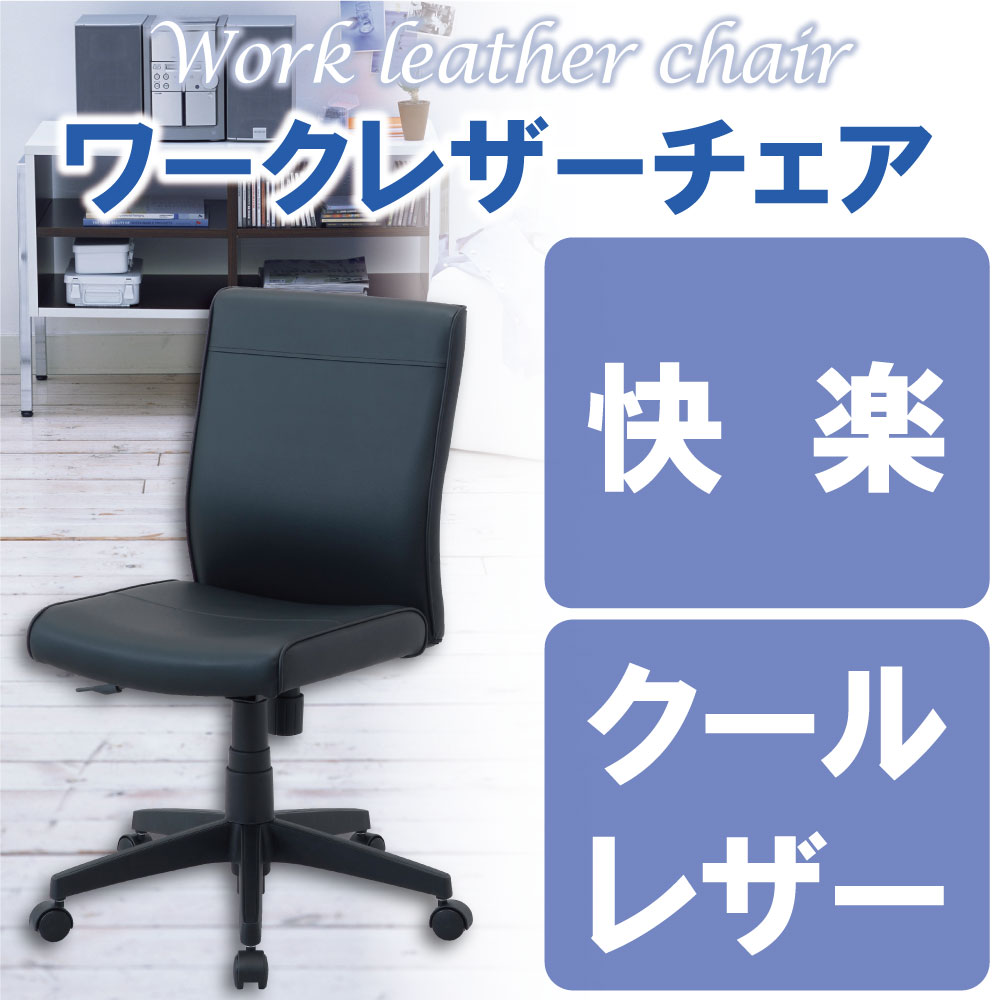 パソコンチェア クッションパソコンチェア オフィスチェア 椅子 疲れにくい RZE-300BK