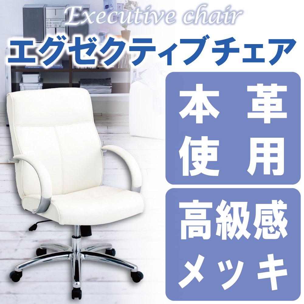 パソコンチェア クッションパソコンチェア オフィスチェア 椅子 疲れにくい RZE-A210W