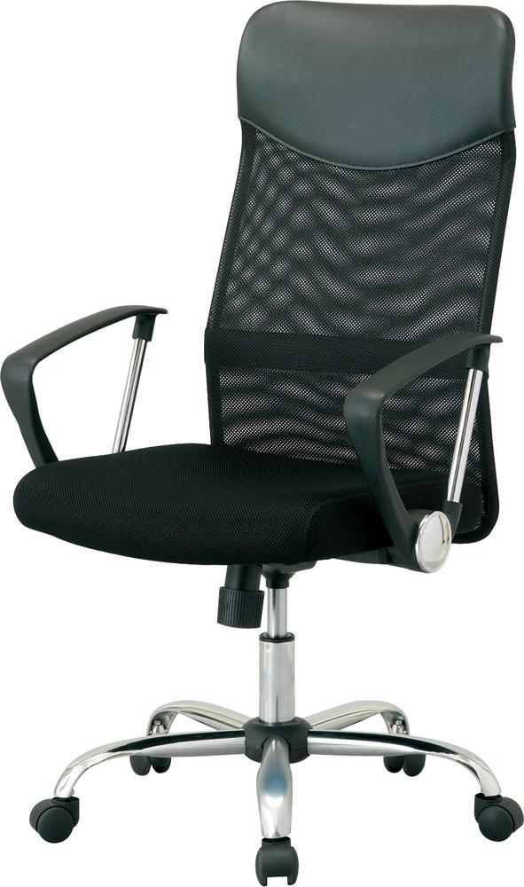 パソコンチェア クッションパソコンチェア オフィスチェア 椅子 疲れにくい CNN-004D