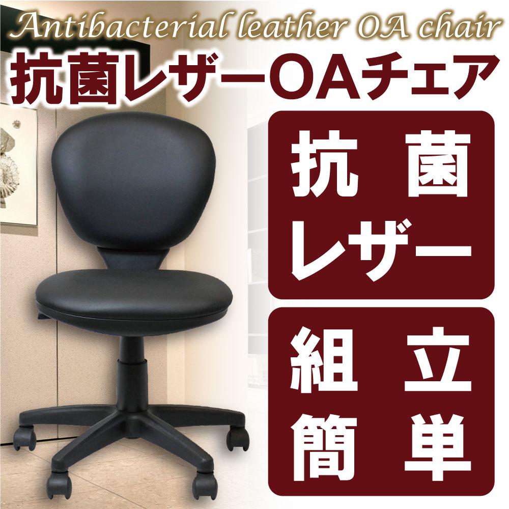 パソコンチェア クッションパソコンチェア オフィスチェア 椅子 疲れにくい RZC-273BK
