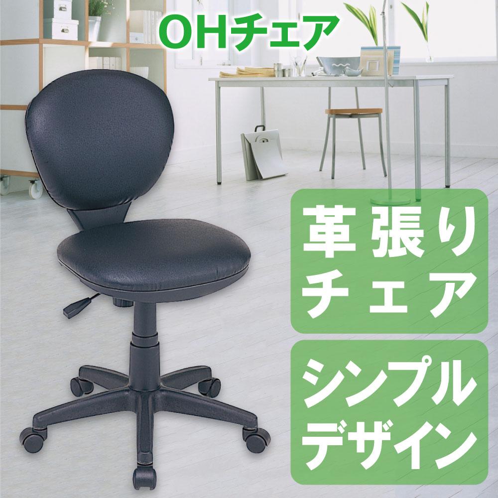 パソコンチェア クッションパソコンチェア オフィスチェア 椅子 疲れにくい RZC-271BK
