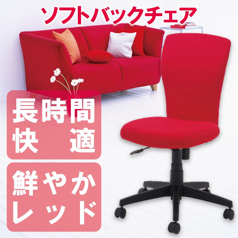 パソコンチェア クッションパソコンチェア オフィスチェア 椅子 疲れにくい RZC-605R
